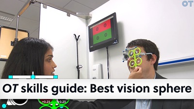 OT skills guide: Best vision sphere video
