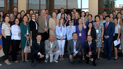 Kazakh Eye Institute Conference 2016