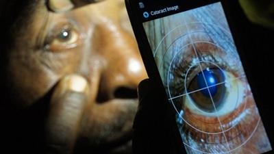 peek sight test app