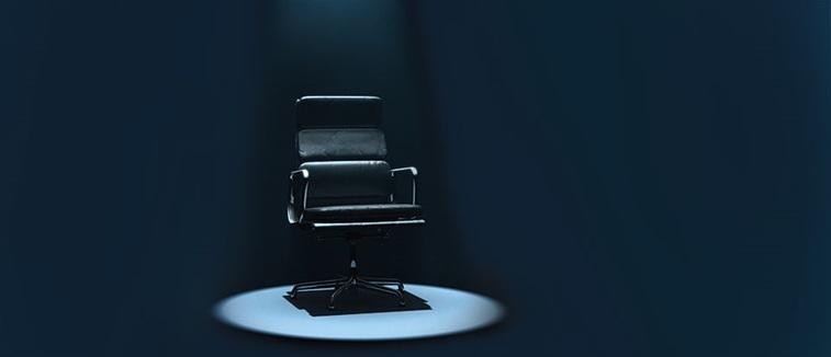 A black seat