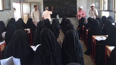 Sightsavers trachoma treatment in Yemen