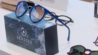 Sea2See frames