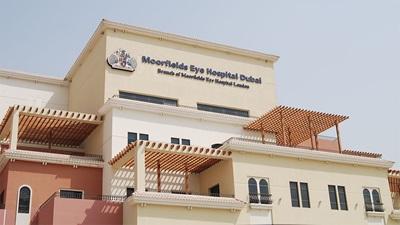 Moorfields Eye Hospital in Dubai