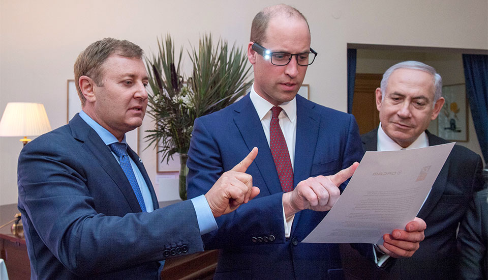 HRH Prince William with OrCam's Ziv Aviram and Prime Minister of Israel, Benjamin Netanyahu